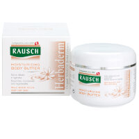 RAUSCH (РАУШ) Moisturizing Body Butter 15 мл